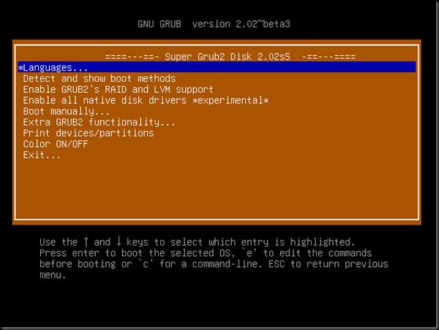 Ubuntu 64-bit-2017-08-08-00-25-24